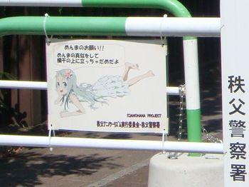 2011071014.jpg