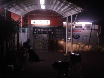 2012091609.jpg