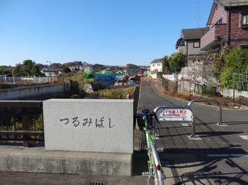 2012112501.jpg
