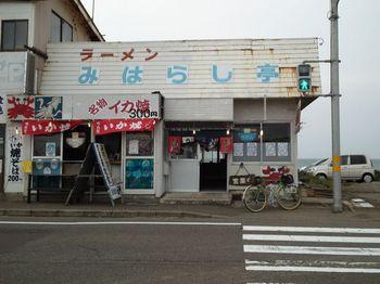 2013092217.jpg